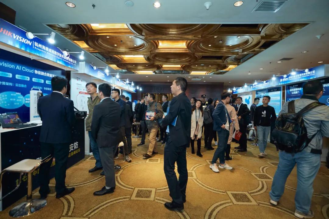 邀請函   第八屆中國·深圳智慧城市建設高峰論壇