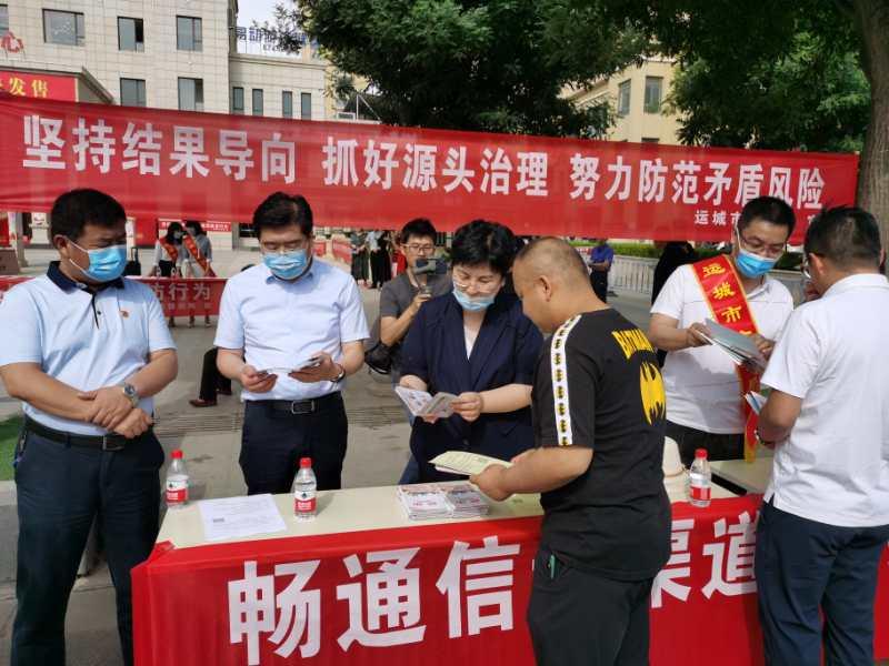 山西省信访系统集中开展法治宣传活动