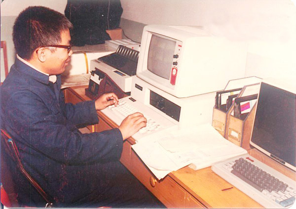中国早期的程序员:吴晓军与2.13