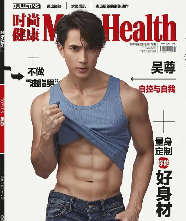 男明星裸体肌肉照  明星健身照片高清男