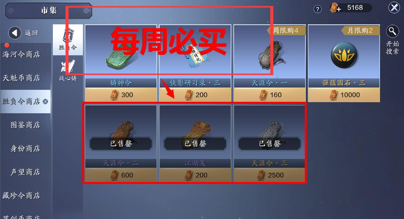 天刀手游零氪玩家提升攻略,真正不花一分钱,简单易学可行性高