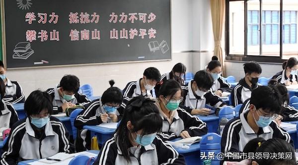 江苏阜宁吴滩初级中学积极探索课堂教学改革