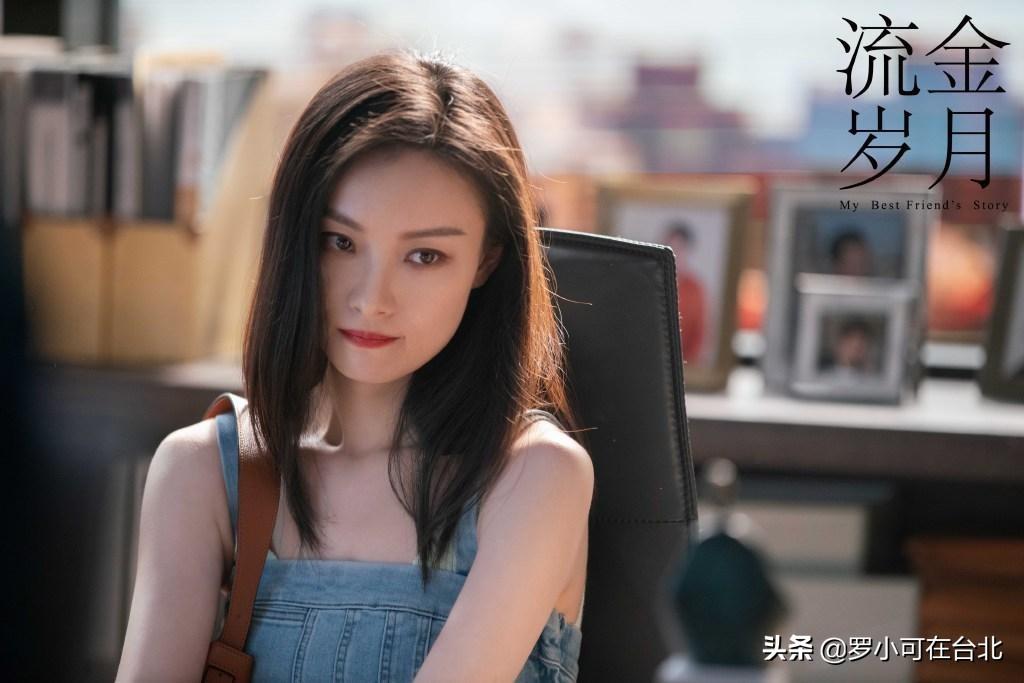 《流金岁月》活得现实又拜金的朱锁锁,结局为何比蒋南孙更好命?