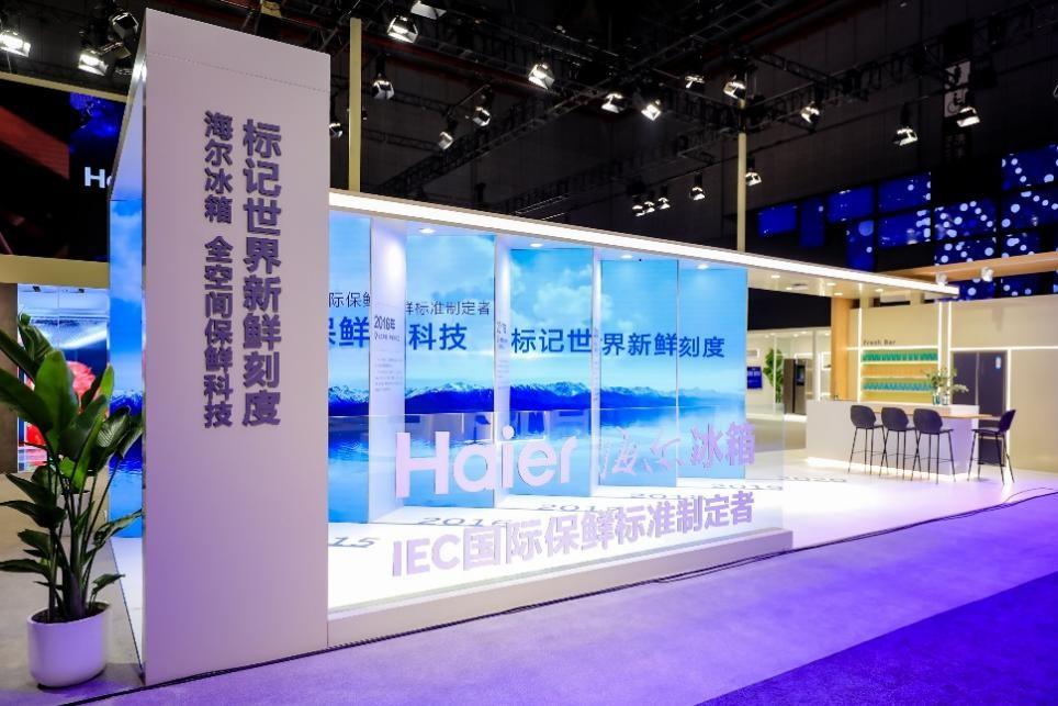 """二次""""砸冰箱""""!海尔智家在2021AWE发布美食物联生态平台-最极客"""
