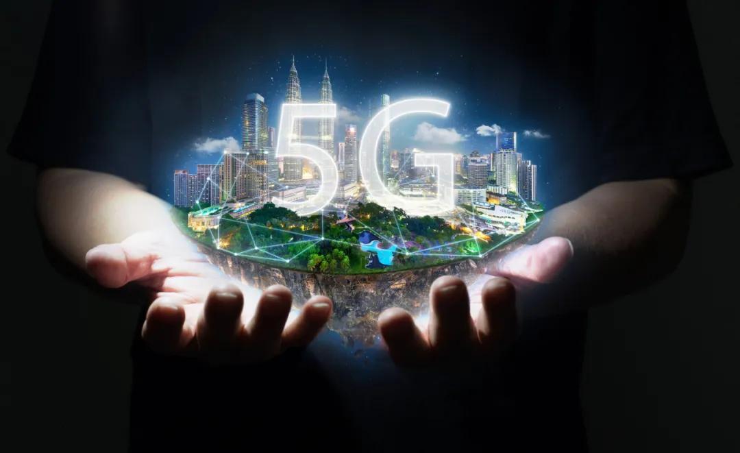 5G时代的金融变革与资本市场的新逻辑