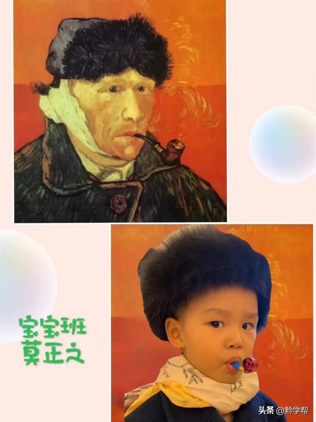 """我就是""""世界名画""""~贵阳这个幼儿园的萌娃个个都是演技派"""