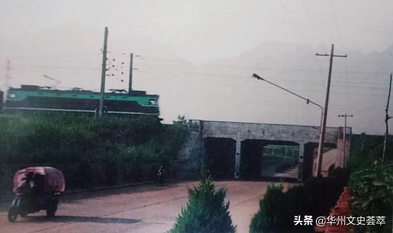 """上世纪八十年代末发生在华县的一起抢劫""""港田""""事件"""