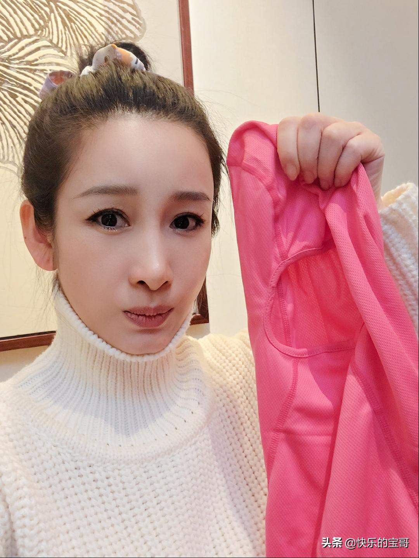 43岁秦海璐,越来越漂亮、让中年女人羡慕