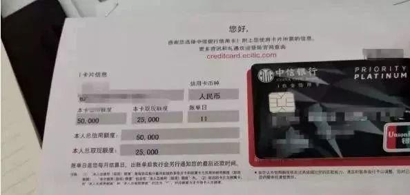 10月放水预测:这5家银行信用卡秒批额度高