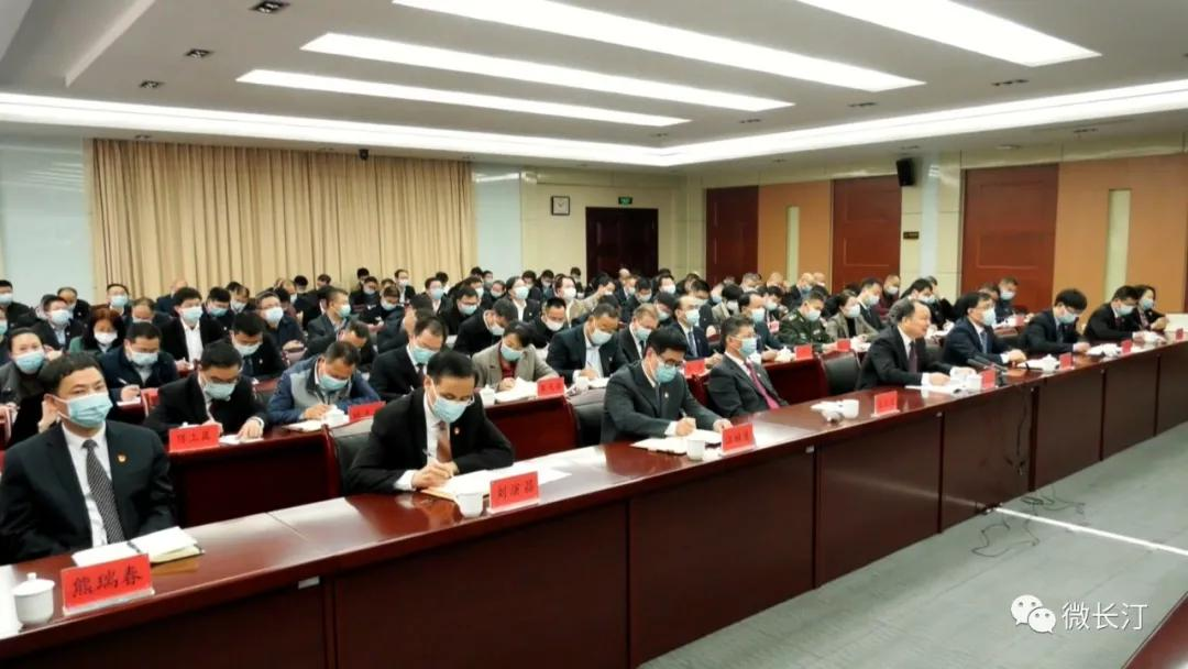长汀县召开党史学习教育动员大会