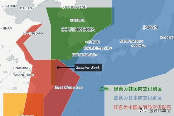 韩国防空识别区拉响警报,中俄19架同时进入,韩军:中国已事先通知