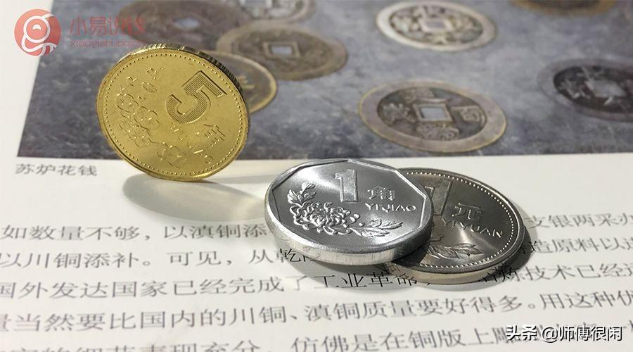 「数据」老三花硬币发行量统计