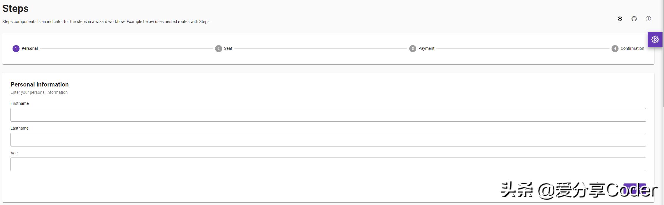 一个号称最完整的Vue UI组件库的Vue组件框架——PrimeVue