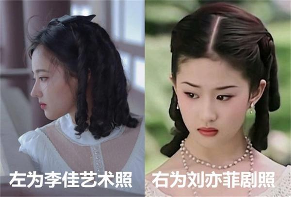 """女大学生""""撞脸""""刘亦菲,从神仙长相到脱俗气质,宛如孪生姐妹"""