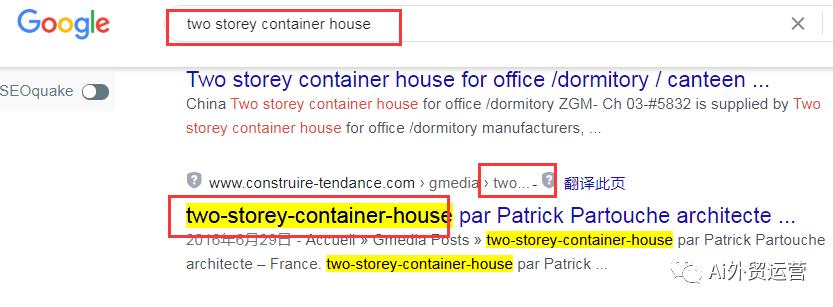 外贸网站如何做站内SEO?3点Google SEO技巧分享给外贸人(收藏)
