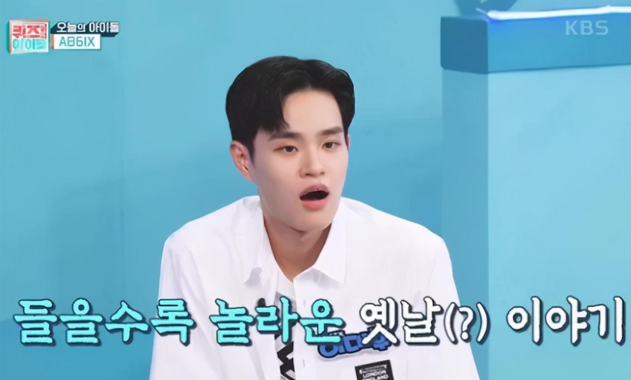 为什么韩国爱豆都很有礼貌呢?康男说出了自己的悲惨经历