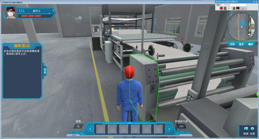 北京欧倍尔数码印花3D虚拟仿真软件