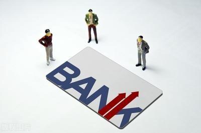 山西银行来了,银行迎来兼并重组潮后,储户最关心的存款怎么办?