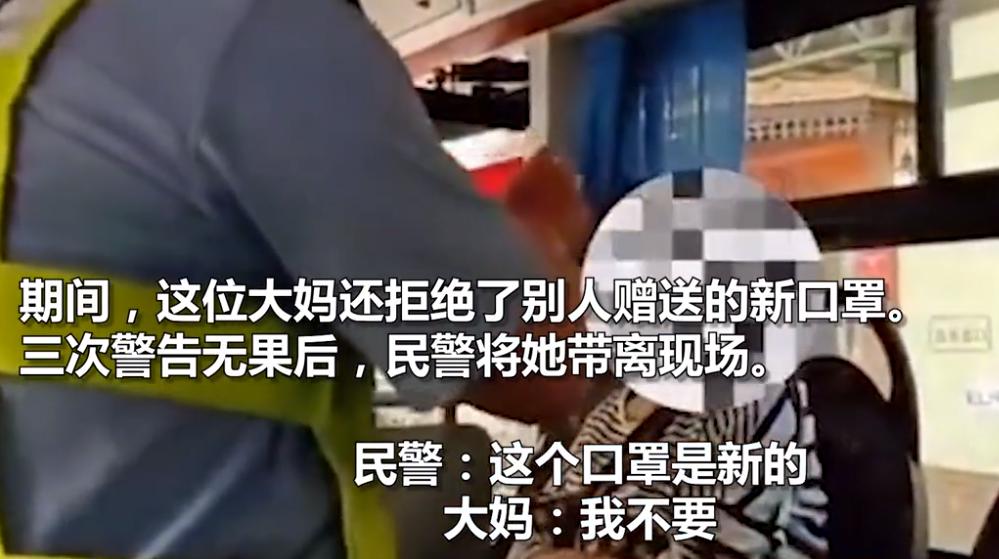 """""""我是美国人!""""上海一大妈公交车上拒戴口罩,并不停叫嚣自己是美国人"""