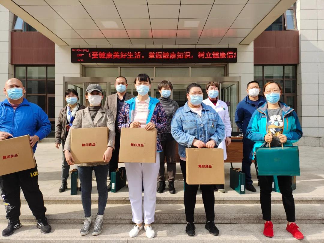 激情五月,青春飞扬——芝罘区妇幼保健院开展趣味运动会