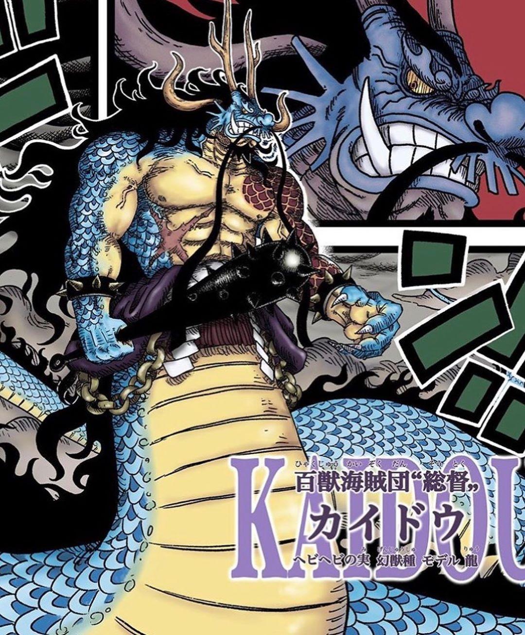 海賊王:這4人的最強狀態透露,凱多化身龍人?索達睜眼了