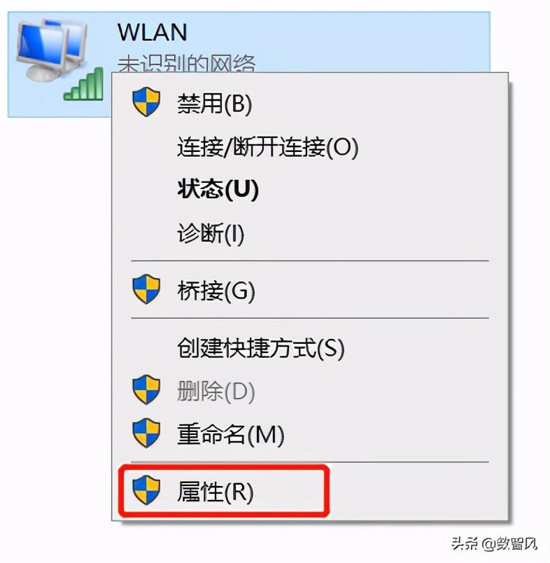 本地连接未识别的网络(win7显示未识别的网络)