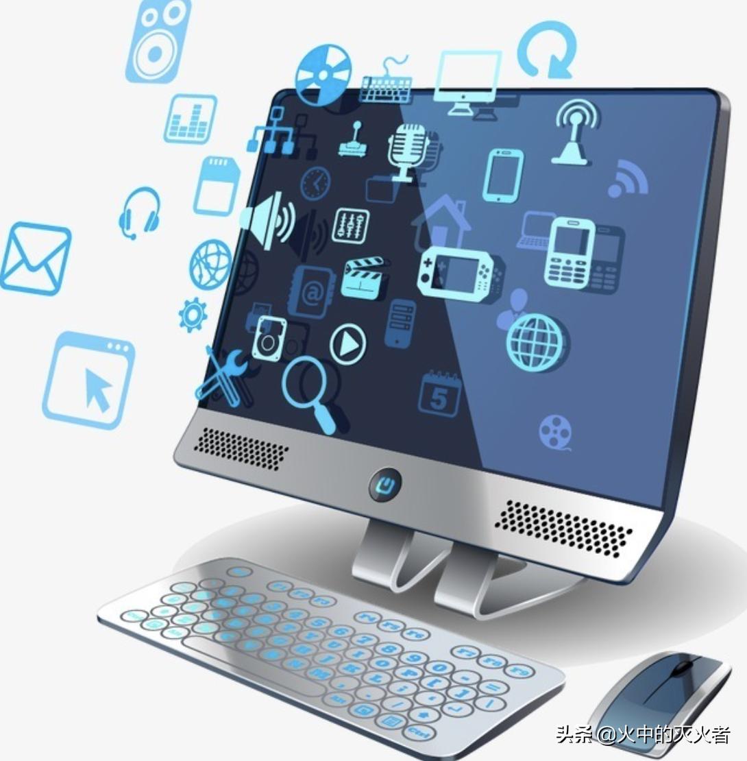 互联网究竟是个什么行业?跟IT行业是一回事吗?
