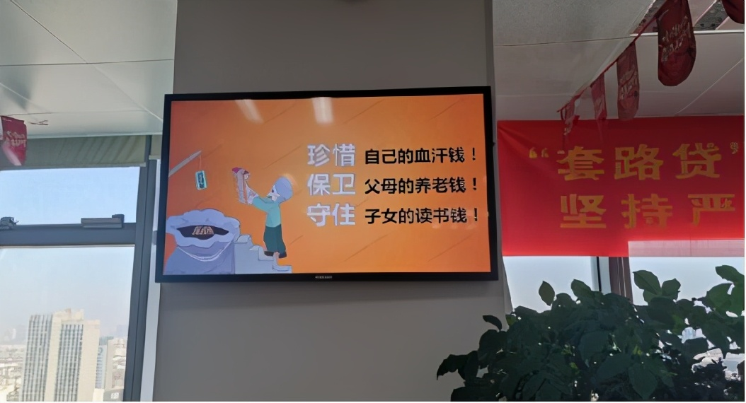 """平安普惠苏州分公司开展""""防范非法集资风险集中宣传月活动"""""""