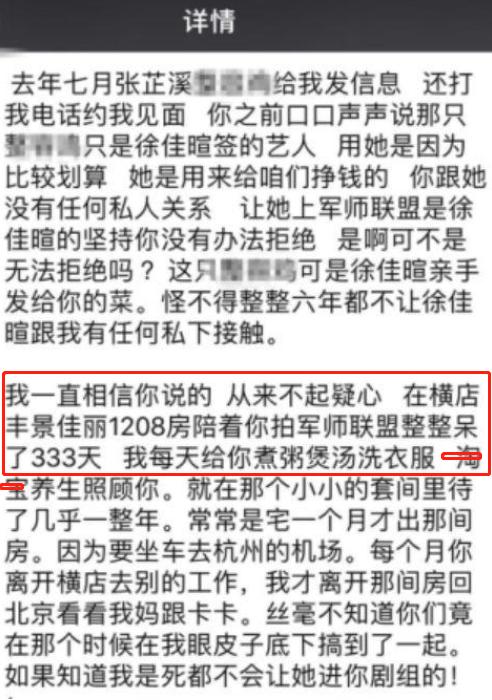 吴秀波不再做演员,他签了谅解书,让陈昱霖的10年刑期变缓刑