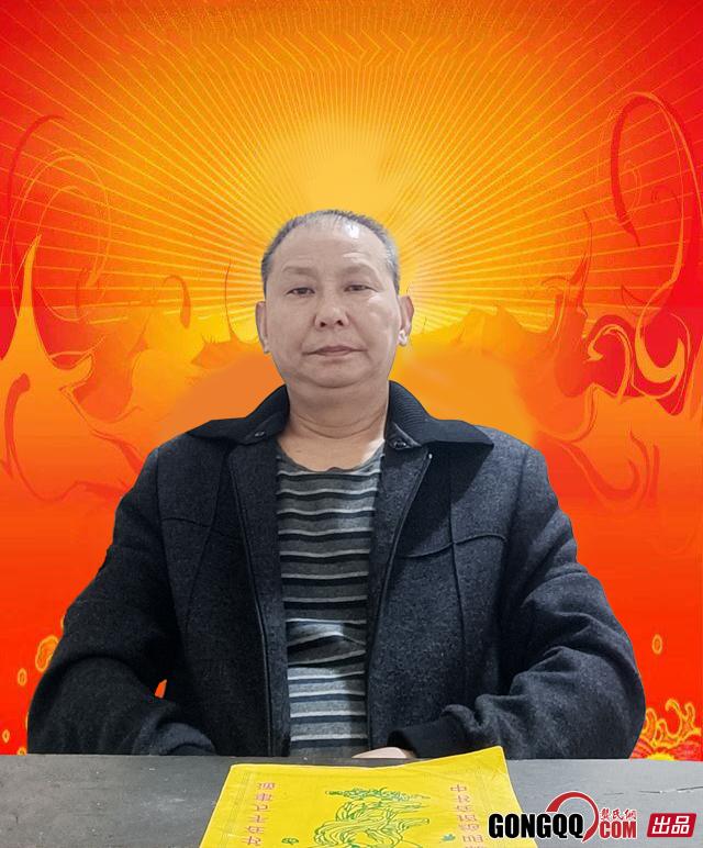记风水大师龚文