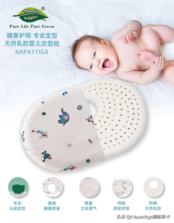 预防扁头的婴儿定型枕,真的有需要吗?