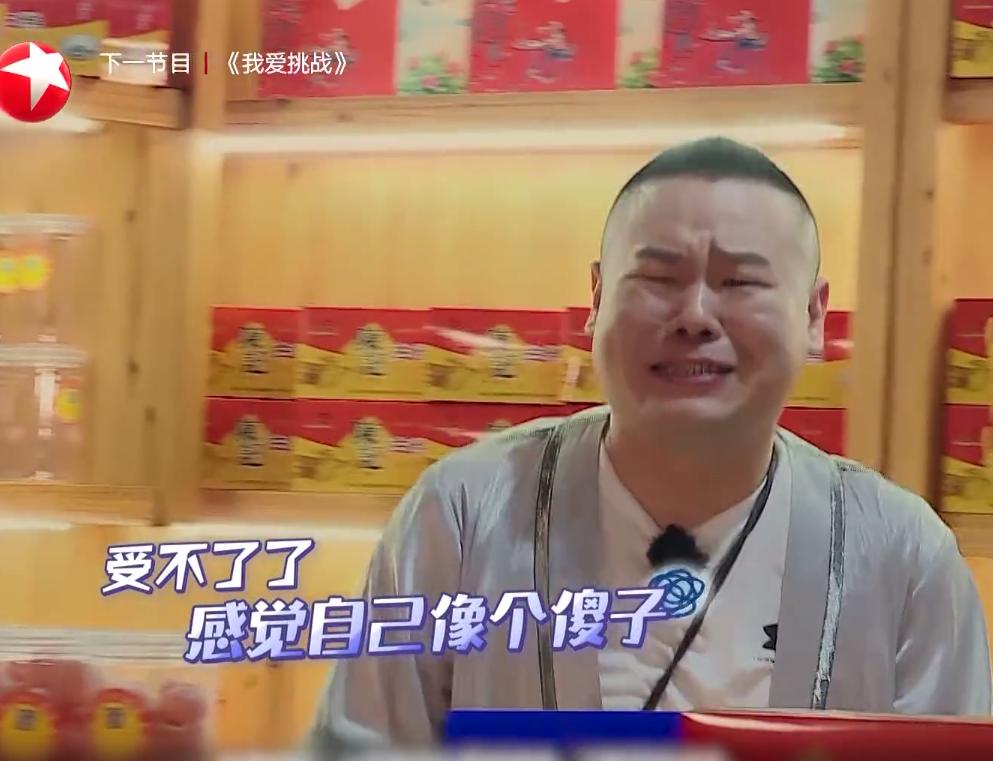 《极限挑战》第七季收视率稳了?邓伦、龚俊、黄明昊齐登场