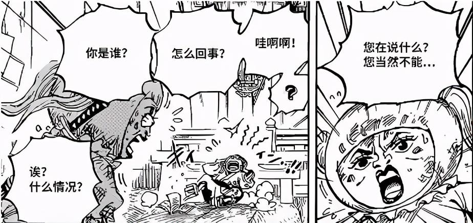 海賊王1015話,山治攻擊奎因和佩羅斯佩羅,娜美有機會獲得宙斯