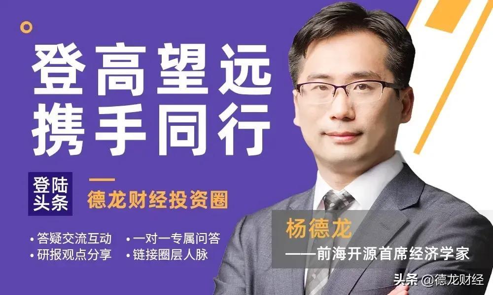 杨德龙:百马龙股票能否重拾升势