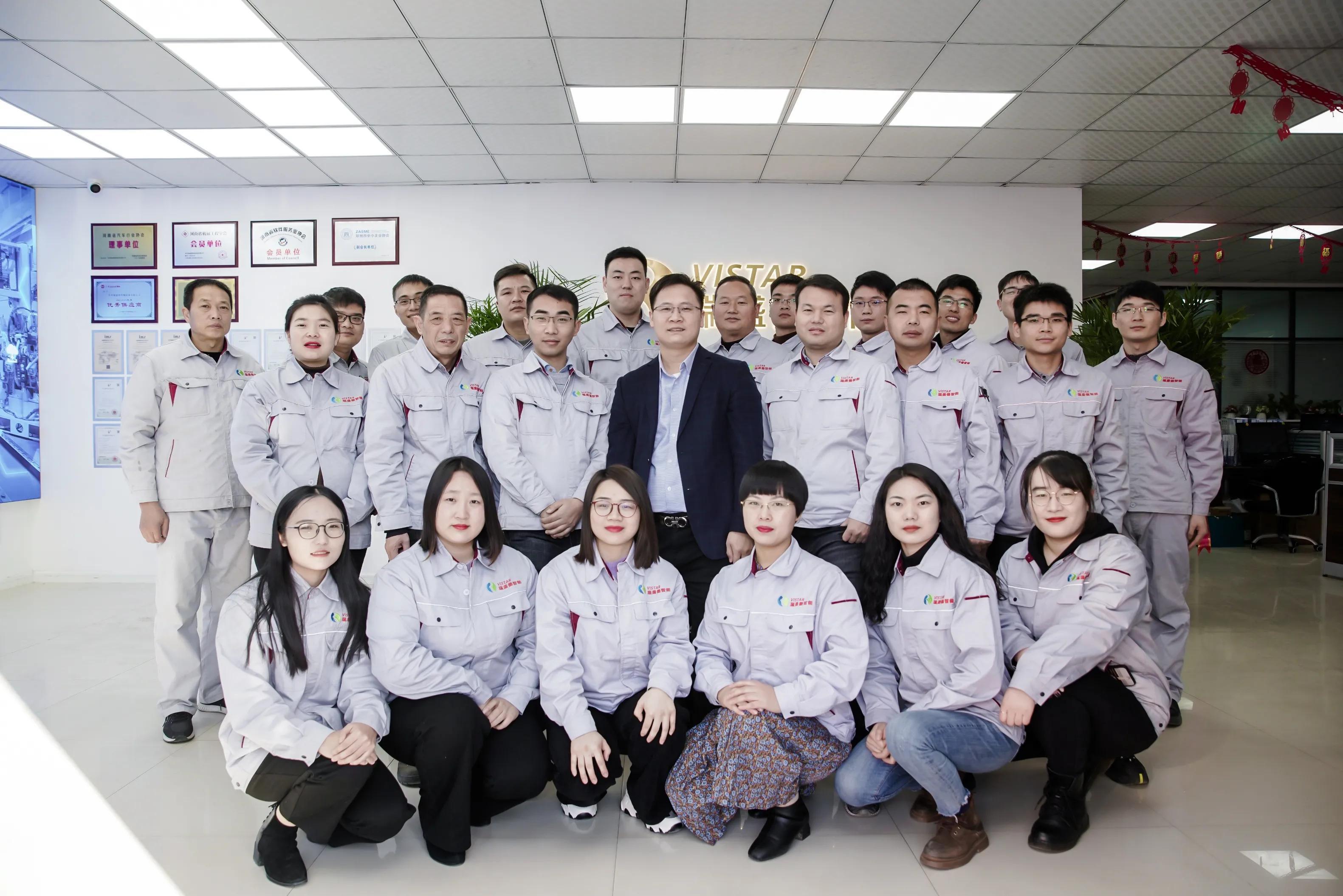 郑州瑞盛德机械设备有限公司十周年庆典暨迎新年活动在郑州举行