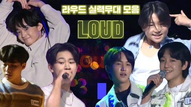 JYP和鸟叔合体选秀《LOUD》新男团简历照首公开,谁能成功出道