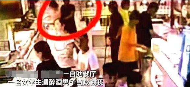 嚣张!32岁男子猥亵女大学生,被训斥后反手打了女生一耳光