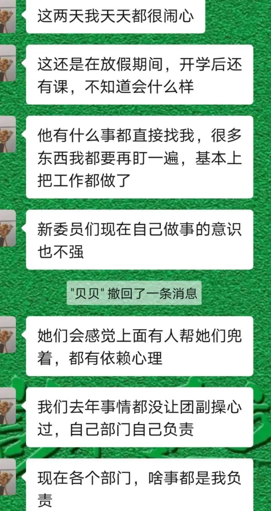 湖南师范一女生校内上吊自杀:曾担任团委副书记,因工作压力欲轻生