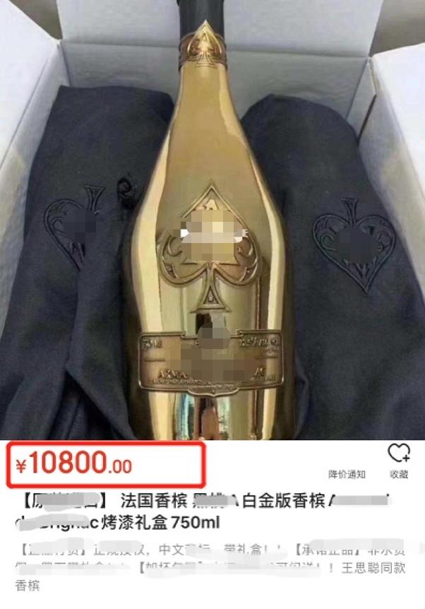 王思聪夜店与美女嗨玩,豪开200瓶洋酒,光酒水消费200万?