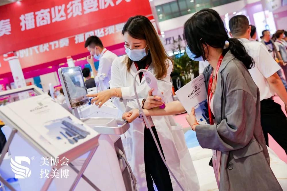 2021第41届济南国际美博会,4月22-24日,如期举行