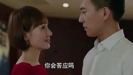 《我的前半生》:贺涵为什么爱罗子君?编剧其实给了答案