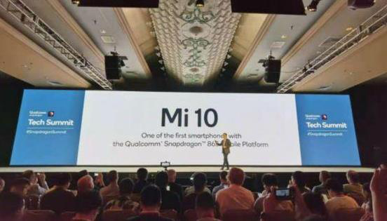 小米10真機再明確!驍龍865 真全面屏 雙模式5G,市場價是閃光點