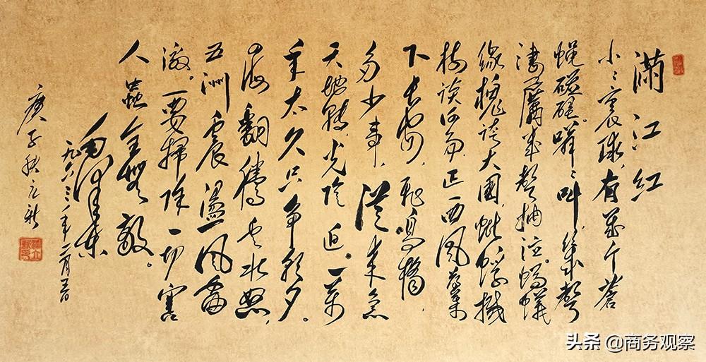 《时代复兴 沧桑百年》全国优秀艺术名家作品展——潘立新