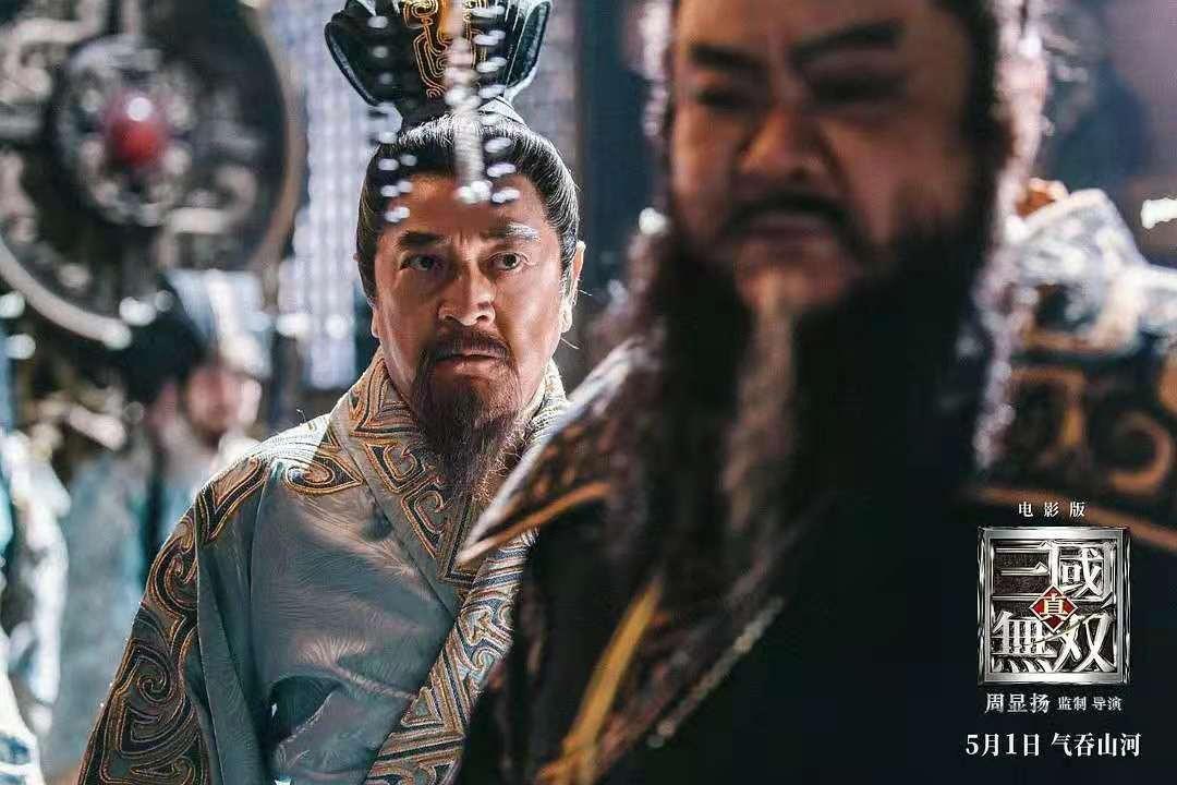 《真三国无双》华语割草第一片,错过它能让你遗憾一整年