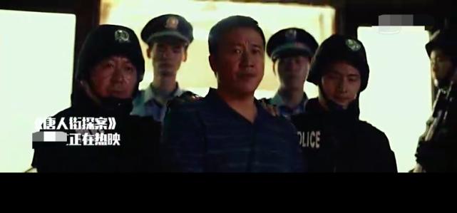 《唐探》最大的漏洞!父亲入狱,秦风是如何跳过政审考上警校的?