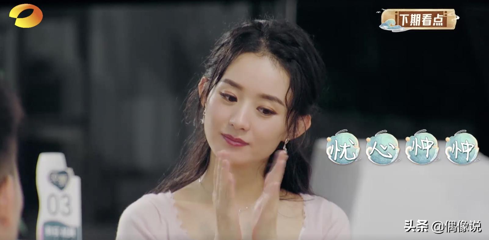 赵丽颖接替黄晓明当《中餐厅4》店长,不到一天就哭,原因有两点