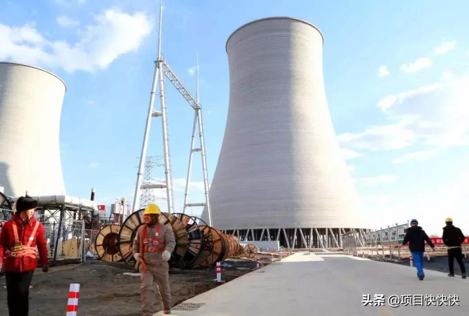 项目投资187亿人RMB汇能集团公司宝清煤化化新项目一EPC工程施工总承库文档标