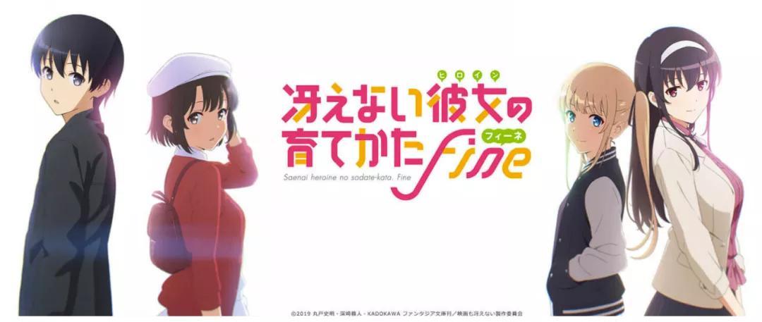 比真人电影更赚钱的日本动画电影市场,有这些特点