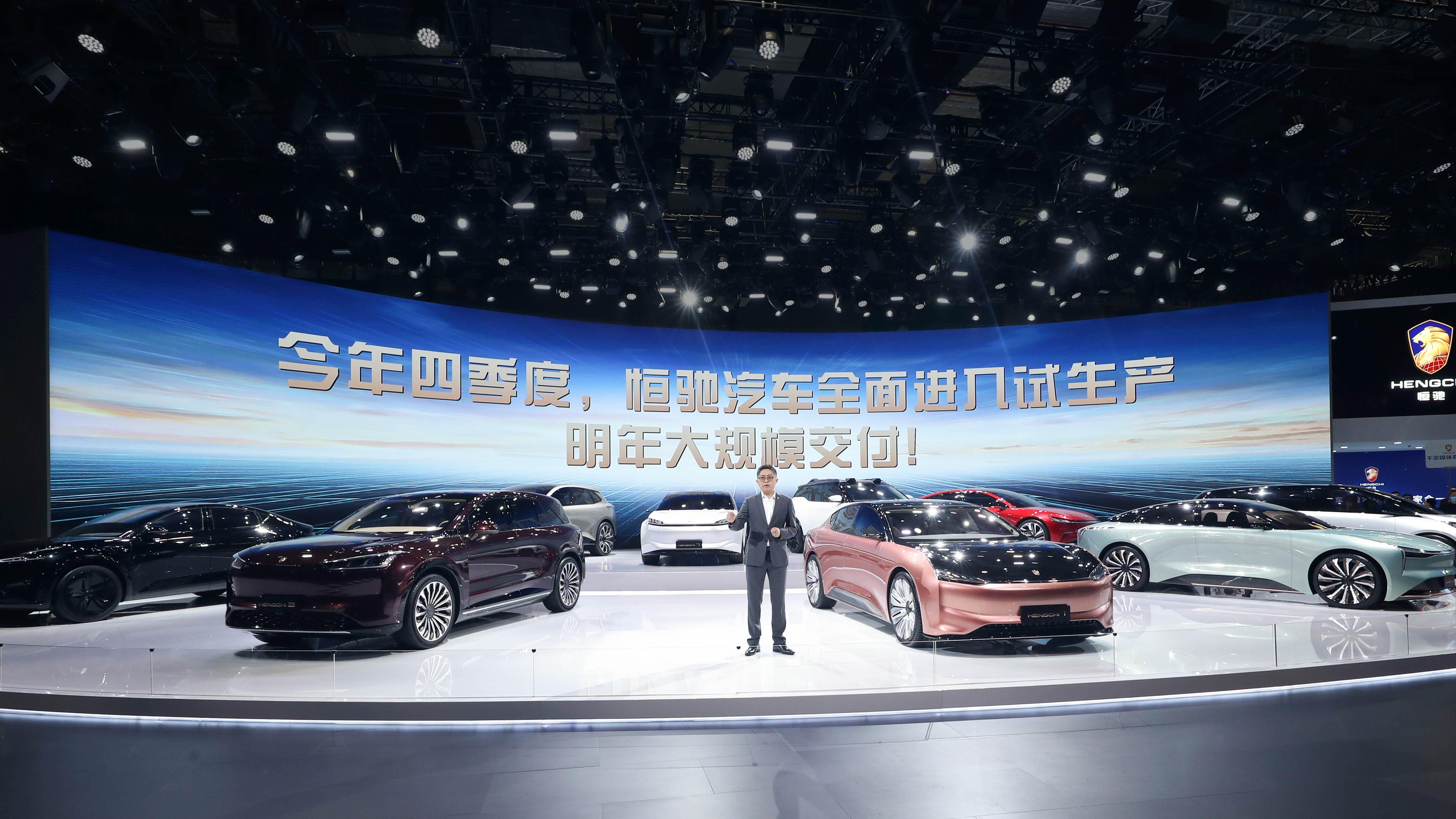 惊艳首秀!恒大汽车成上海车展焦点-新经济