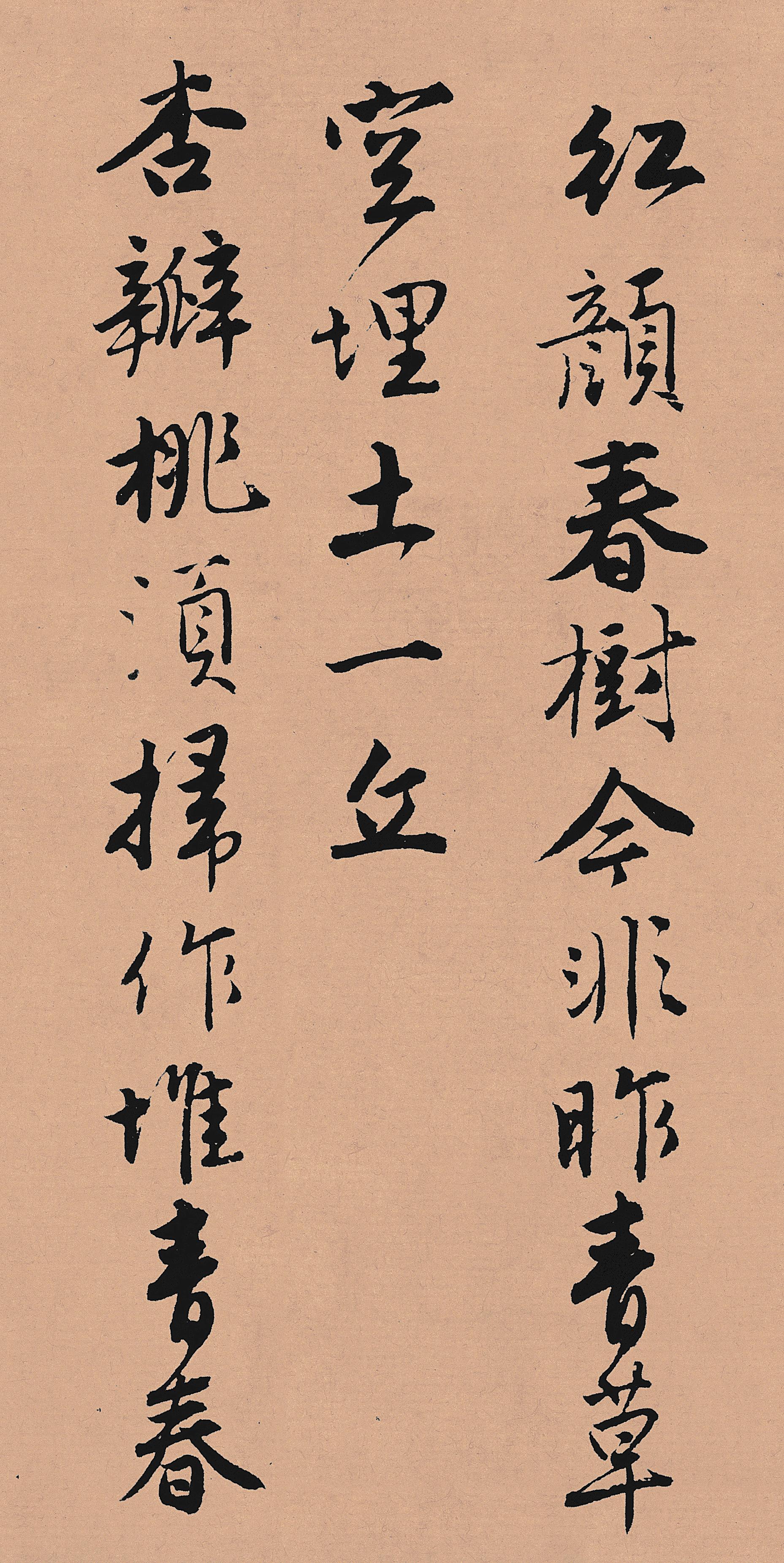 """唐伯虎酒后写的书法,这字真美,不愧为""""四大才子""""之一"""